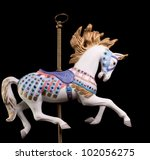 Colorful Carousel Horse...