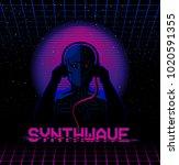 retro futuristic synthwave... | Shutterstock .eps vector #1020591355