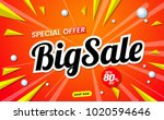 big sale banner on orange... | Shutterstock .eps vector #1020594646