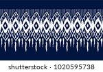 ikat seamless pattern. vector... | Shutterstock .eps vector #1020595738