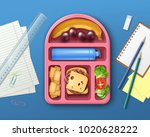 vector illustration of school... | Shutterstock .eps vector #1020628222