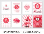 set of happy woman's day... | Shutterstock . vector #1020653542