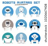 varied set of robots faces... | Shutterstock .eps vector #1020667408