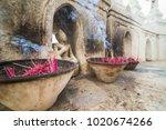 mya thein tan pagoda  mingun ... | Shutterstock . vector #1020674266