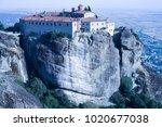 Holy Monastery Of Saint Stephen....