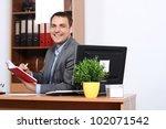 office life   businessman | Shutterstock . vector #102071542