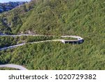 aerial view on road serpentine... | Shutterstock . vector #1020729382