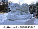 february 7  2018  japan ...   Shutterstock . vector #1020730042