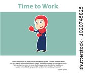 arab businesswoman time to work ... | Shutterstock .eps vector #1020745825