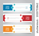set of modern colorful banner... | Shutterstock .eps vector #1020753862