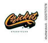 cricket stars club logo | Shutterstock .eps vector #1020757078