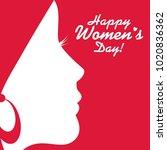 greeting card for international ...   Shutterstock .eps vector #1020836362