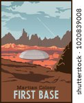 first base martian colony... | Shutterstock .eps vector #1020839008