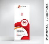 banner  roll up design  red... | Shutterstock .eps vector #1020849286