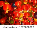 chinese lanterns during new...   Shutterstock . vector #1020880222
