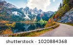 wonderful autumn scene of... | Shutterstock . vector #1020884368