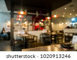 abstract cafe coffee shoop... | Shutterstock . vector #1020913246
