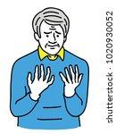 elderly man feel worried with... | Shutterstock .eps vector #1020930052