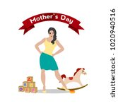 happy mother day | Shutterstock .eps vector #1020940516