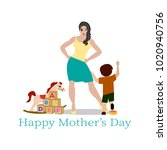 happy mother day | Shutterstock .eps vector #1020940756