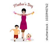 happy mother day | Shutterstock .eps vector #1020940762