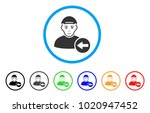 previous user rounded icon.... | Shutterstock .eps vector #1020947452