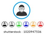 geek rounded icon. style is a... | Shutterstock .eps vector #1020947536