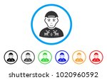 geek rounded icon. style is a... | Shutterstock .eps vector #1020960592