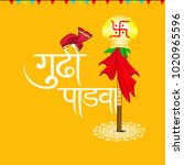happy gudi padwa  marathi new... | Shutterstock .eps vector #1020965596