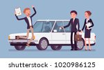 car loan approved. happy young... | Shutterstock .eps vector #1020986125