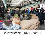 children in the reinforcement... | Shutterstock . vector #1021070938