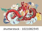 colorful dragon and plum flower ... | Shutterstock .eps vector #1021082545