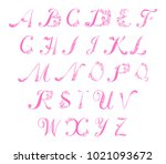 elegant capital letters set.... | Shutterstock . vector #1021093672