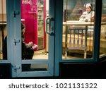 poltava  ukraine   february 09  ... | Shutterstock . vector #1021131322