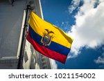 flag of ecuador in downtown...   Shutterstock . vector #1021154002