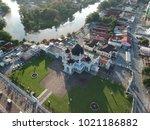 kedah malaysia   3 2 2018   the ... | Shutterstock . vector #1021186882