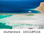 amazing view of balos lagoon... | Shutterstock . vector #1021189126