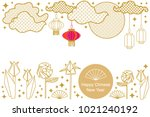 happy chinese new year card.... | Shutterstock .eps vector #1021240192