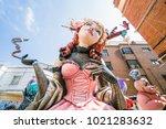alzira spain   march 16  las...   Shutterstock . vector #1021283632