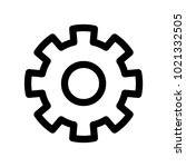 cog wheel icon. symbol of...