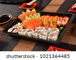 japanese food on to go package | Shutterstock . vector #1021364485