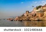 october 13 2017. varanasi ...   Shutterstock . vector #1021480666