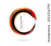 ink zen circle emblem. hand... | Shutterstock .eps vector #1021516795