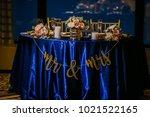 wedding table settings.wedding... | Shutterstock . vector #1021522165
