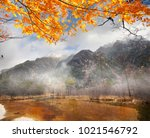 the  image of evening mountains ... | Shutterstock . vector #1021546792