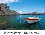 Boat Boot Zee Sea Rock Rots...