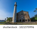 abandoned chimney and factory... | Shutterstock . vector #1021570996