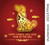 vector happy chinese new year... | Shutterstock .eps vector #1021579546