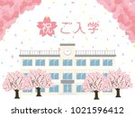 cards to celebrate the school... | Shutterstock .eps vector #1021596412