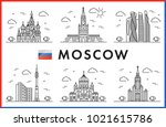 Moscow  Russia. Red Square ...